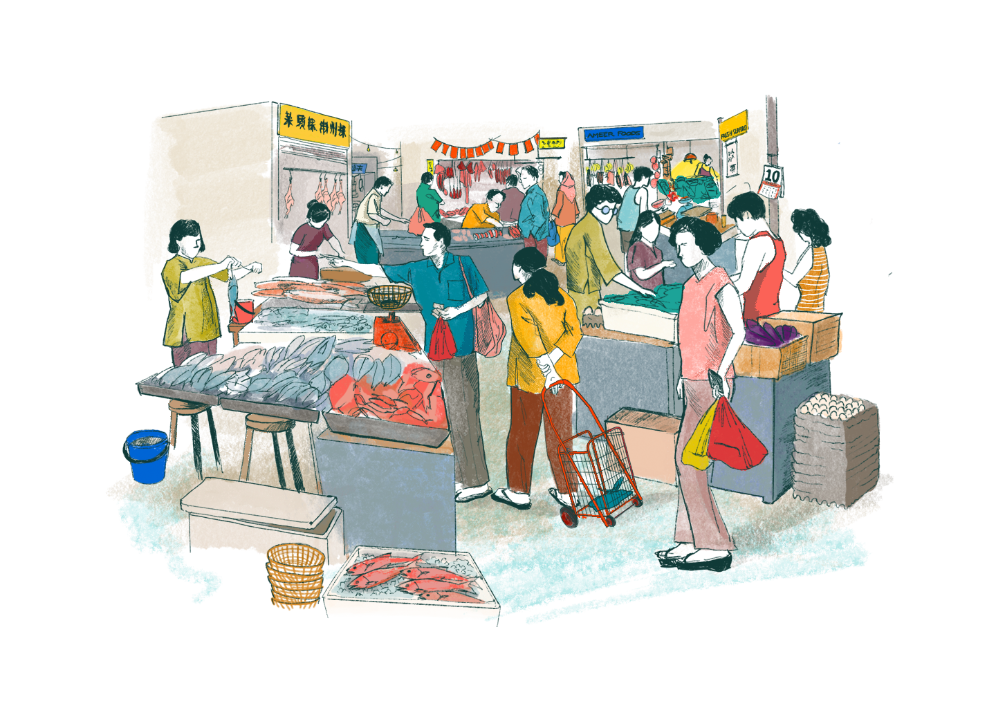 illustration of a 1970s pasar