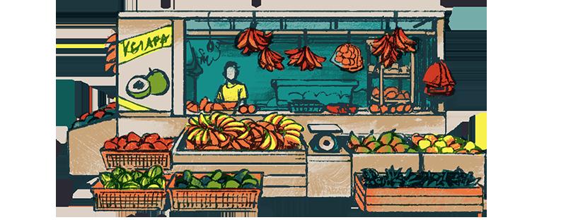 Pasar fruit stall